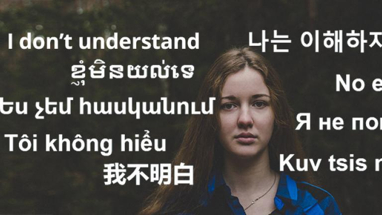 "Photo of a girl with a confused look on her face because she doesn't understand different languages. The text ""I Don't Understand"" is overlayed on the photo in 9 different languages"